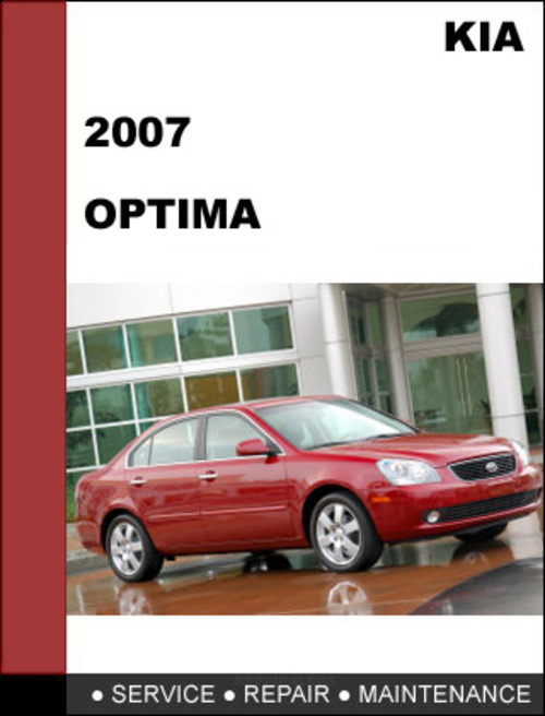 2007 kia optima service manual pdf