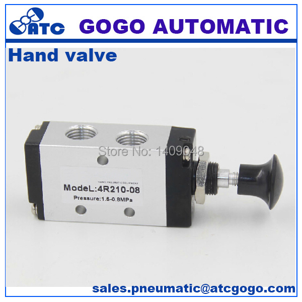 4-way 2 position manual air control valve