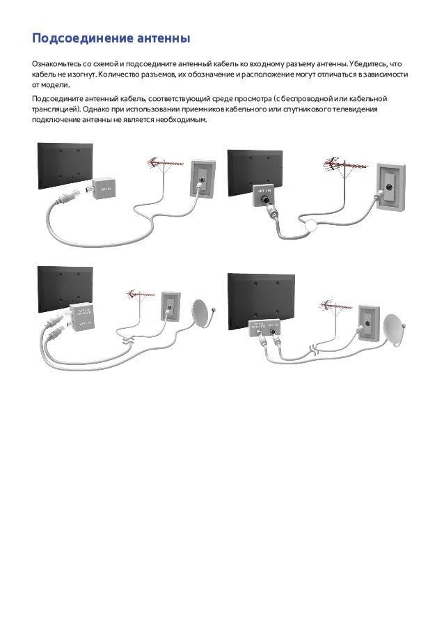 samsung led 6300 e-manual