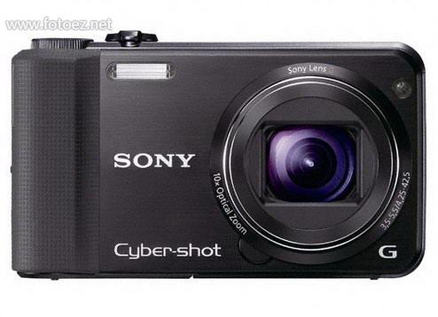 sony cyber shot dsc-hx1 owners manual