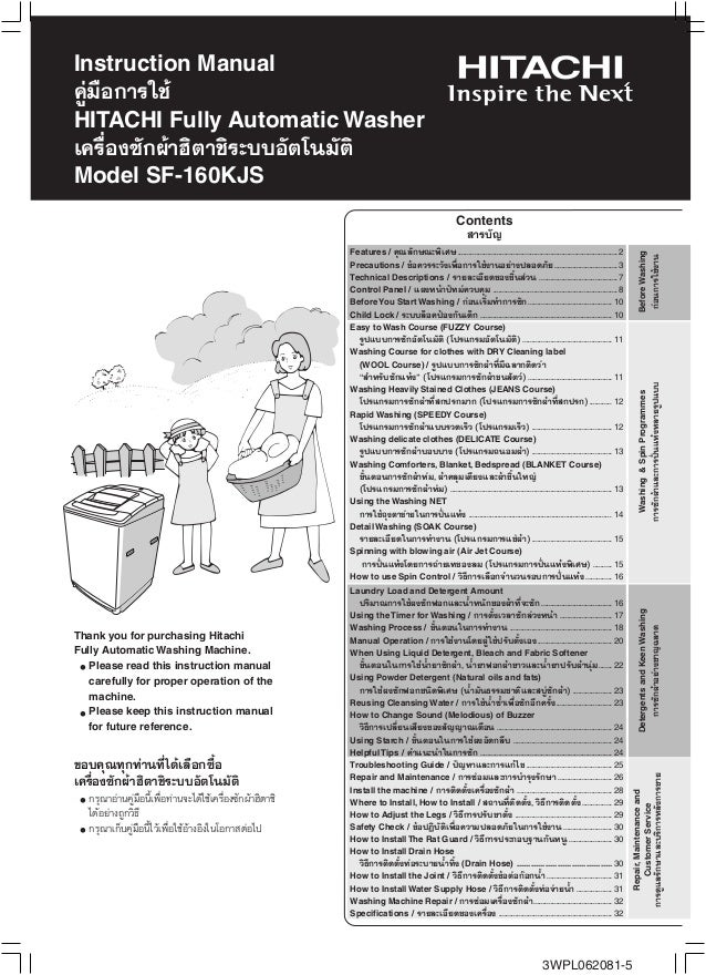 hitachi bread machine instruction manual
