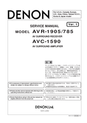 denon avr 1507 service manual