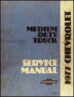 1976 chevy c60 service manual