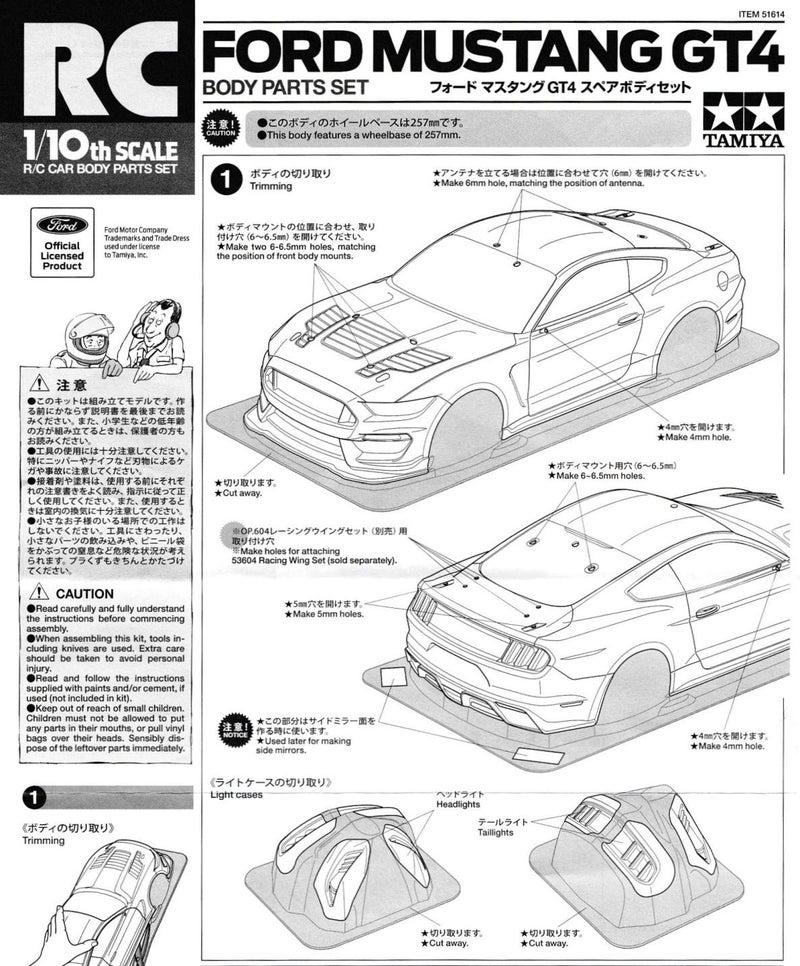 tamiya volvo fh12 globetrotter manual