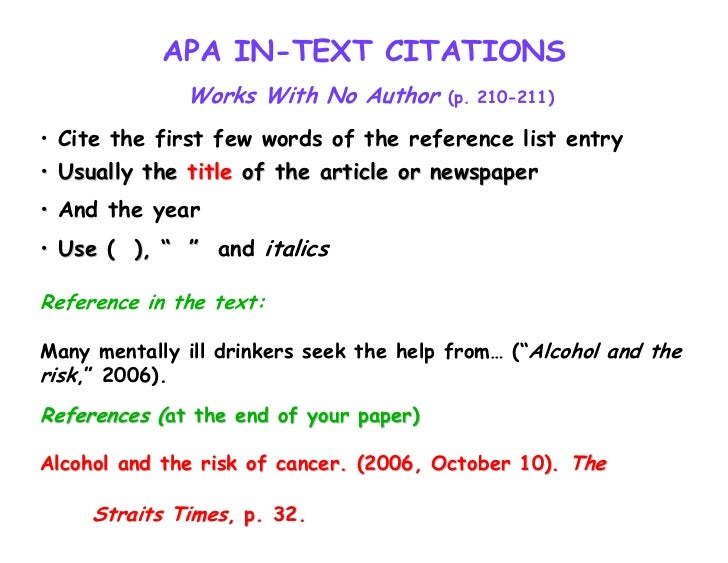 chicago manual of style example in text citation