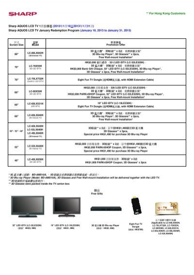 sharp lcdtv manual model lc2osh6u